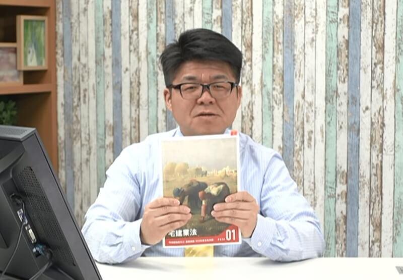 フォーサイト宅建・講義DVD