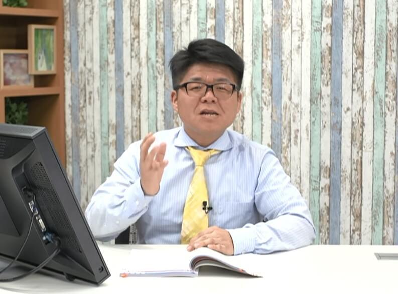 語る窪田講師