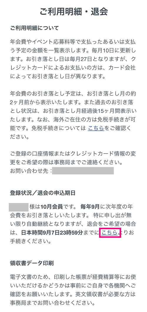 翻訳のアメリア 「こちら」をタップ