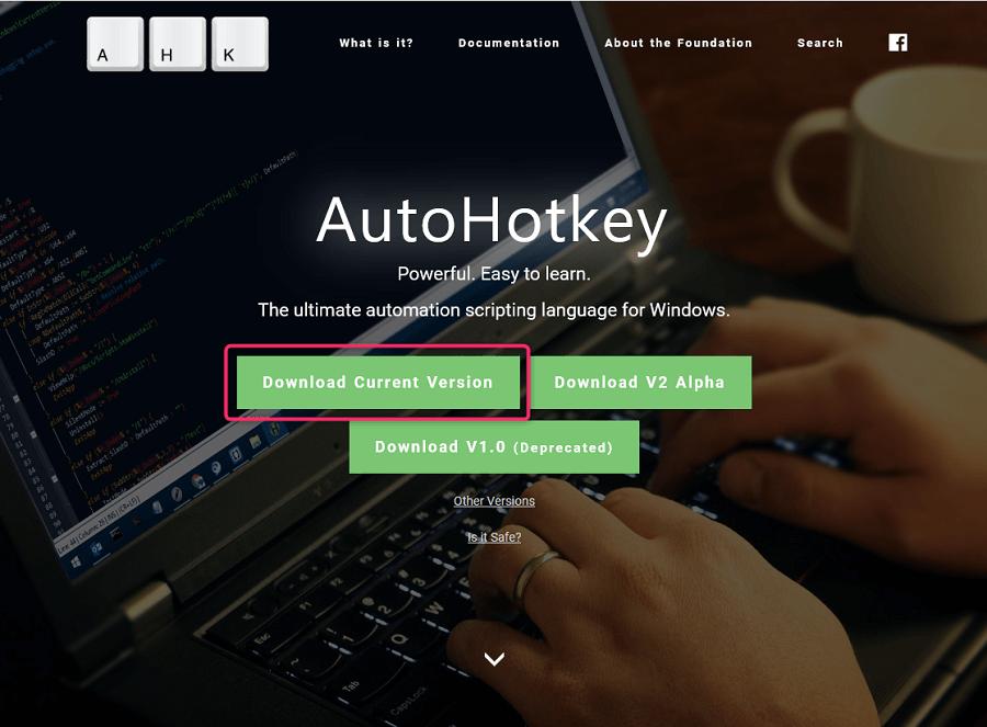 AutoHotkey インストール手順 「はい」をクリック