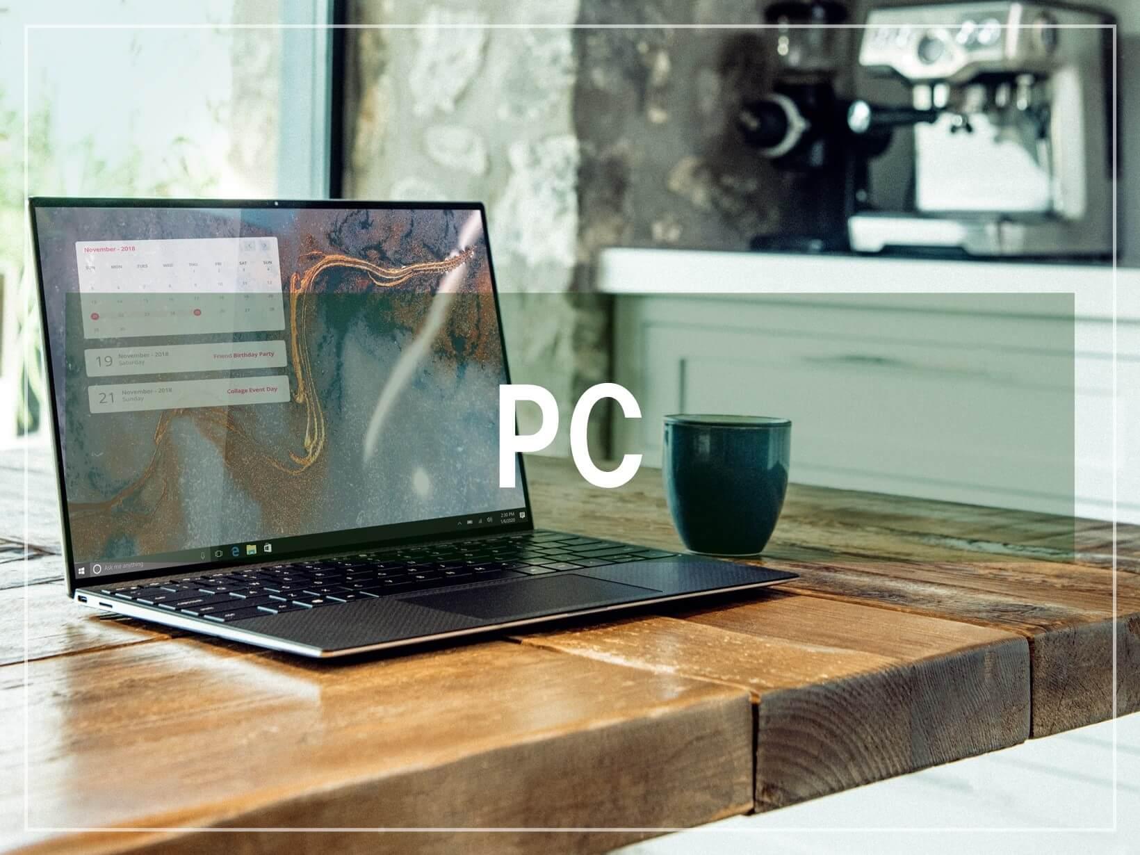 「PC」の記事一覧