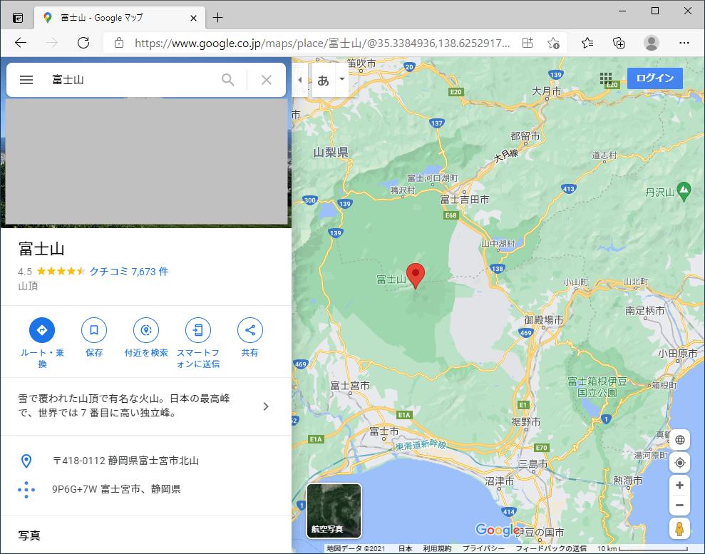 Googleマップで印刷したい場所を表示