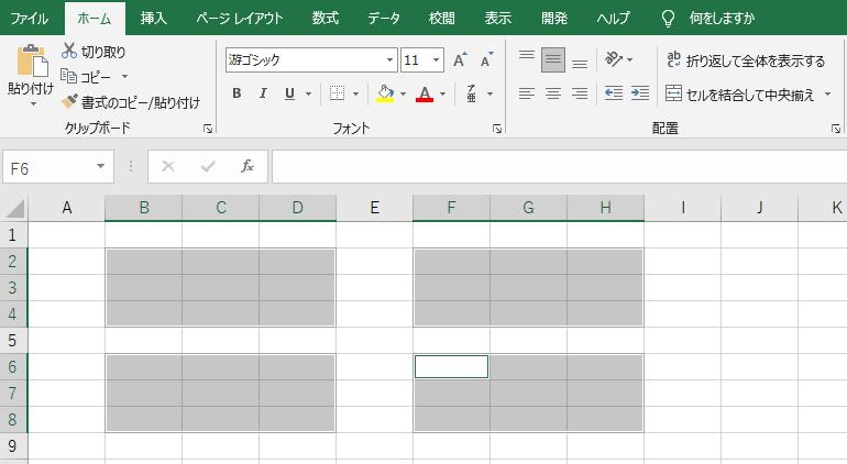 エクセル 一括セル結合 複数箇所を選択