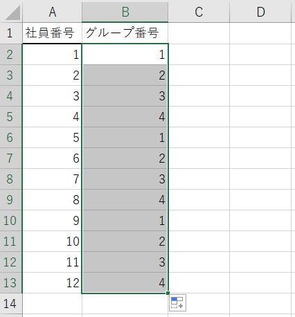 エクセル オートフィルで他のセルにもIF関数とMOD関数を入力