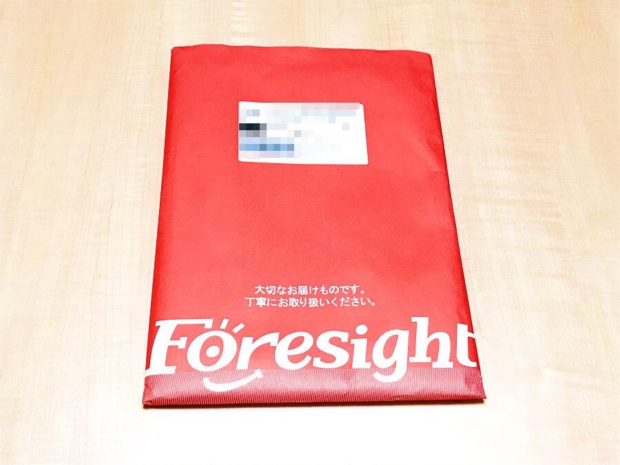 フォーサイト宅建士講座 資料請求 赤い封筒