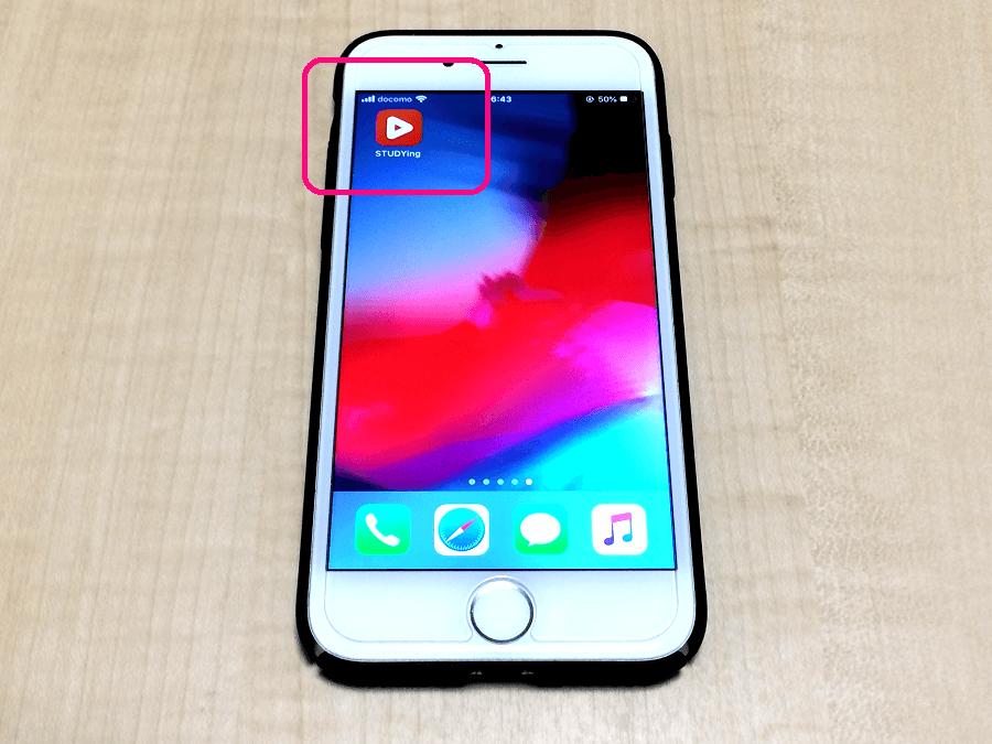 スタディングアプリのアイコン(iPhone画面にて)