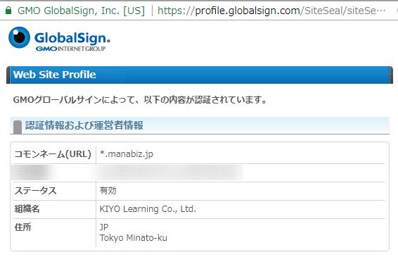 スタディング宅建士(通勤講座)SSL